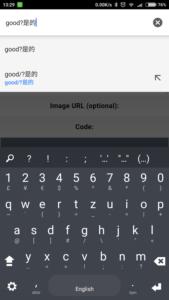 My tweaked UI for Multiling O Keyboard